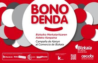 Bono Denda Christmas