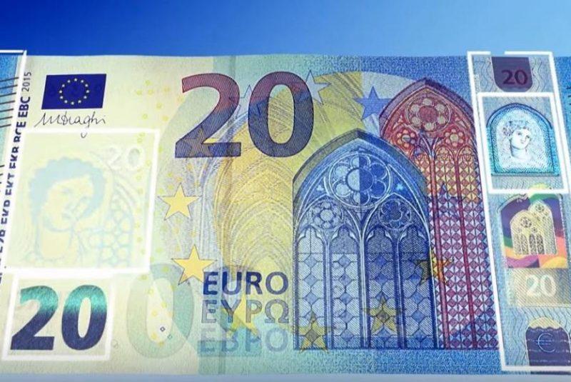 FALSIFICACION BILLETES DE 20€
