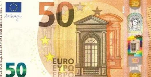 NUEVO BILLETE DE 50€